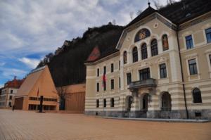 国立博物館、ファドゥーツ、リヒテンシュタイン
