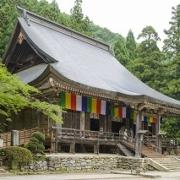 山寺・ 宝珠山立石寺(根本中堂)