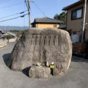 六地蔵_御所_石仏写真提供:一般財団法人 奈良県ビジターズビューロー