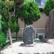 大津宿本陣跡