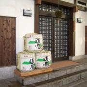 草津宿 太田酒造