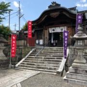 平野神社、大津