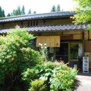 円成寺の庭園内にある食事処「里」