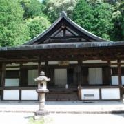 円成寺の本堂(阿弥陀堂)